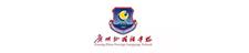 广州外国语学校国际班