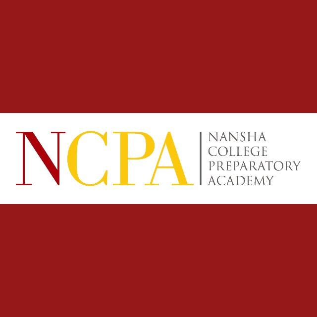 NCPA美式中学
